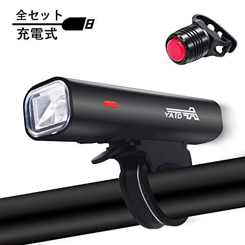 YATDA 自転車ライト USB充電式 LEDヘッドライト 高輝度 4モード対応 懐中電灯兼用 アルミ合金製 防水 防振 …