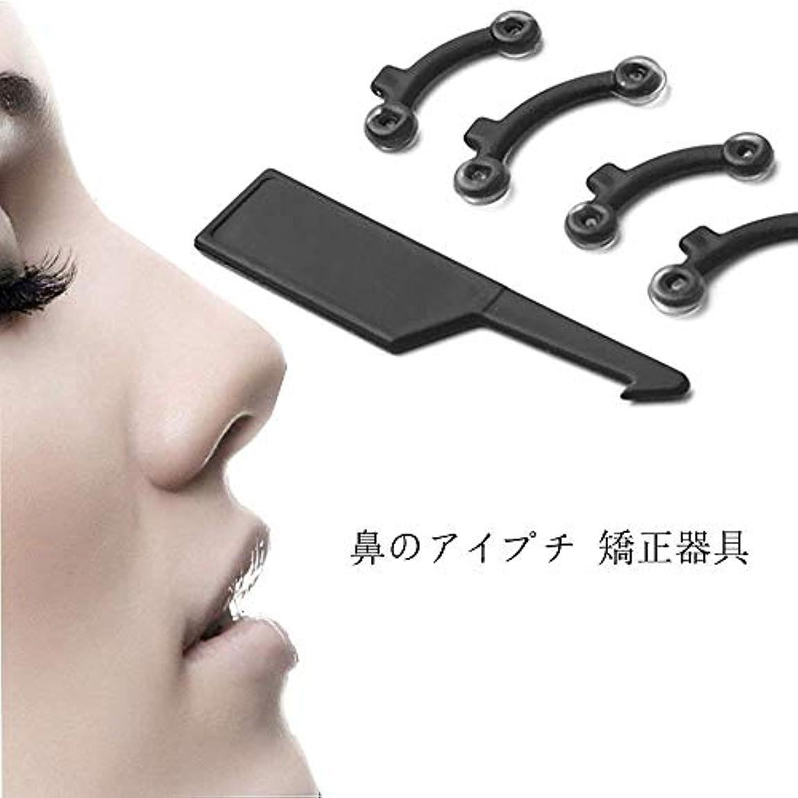 シーフード誰活性化するTyou 鼻プチ 鼻パッド 柔軟性高く 痛くない 医療用シリコン使用 鼻のアイプチ 矯正プチ 整形せず