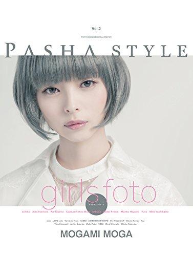 PASHA STYLE Vol.2 (表紙〜巻頭特集は最上もがさん。特集:女性フォトグラファー)