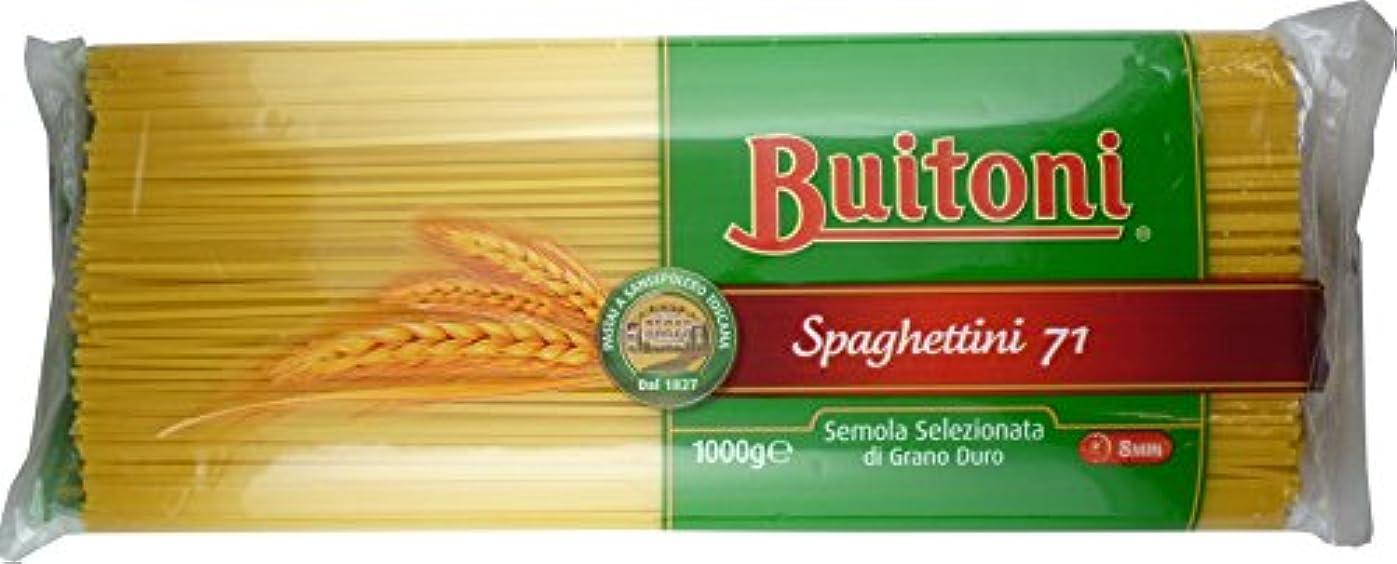 知り合いになる道に迷いましたアセブイトーニ No.71スパゲティーニ 1.6mm 1kg