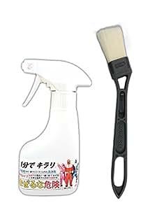 鏡 ウロコ 落とし 洗 浄 クリーナー 時短 レンジャー 1分でキラリ (180ml) [並行輸入品]