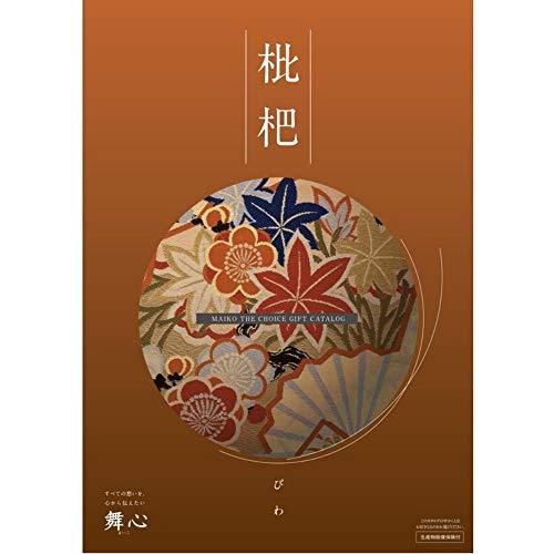 gift 舞心 選べるカタログ チョイス ギフト和風 カタログギフト 枇杷(びわ)コース M857