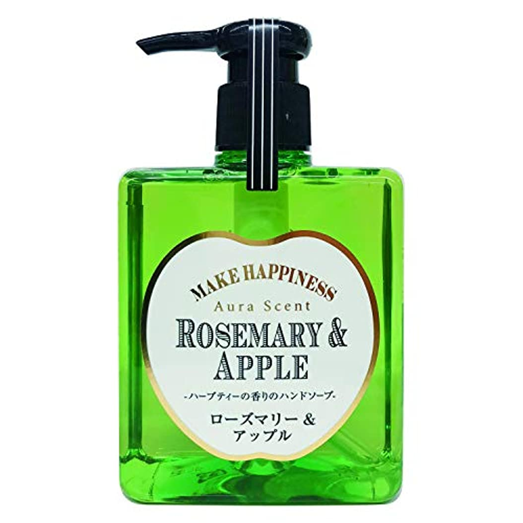 ビクター統合するのどペリカン石鹸 オーラセント ハンドソープ ローズマリー&アップル 300ml