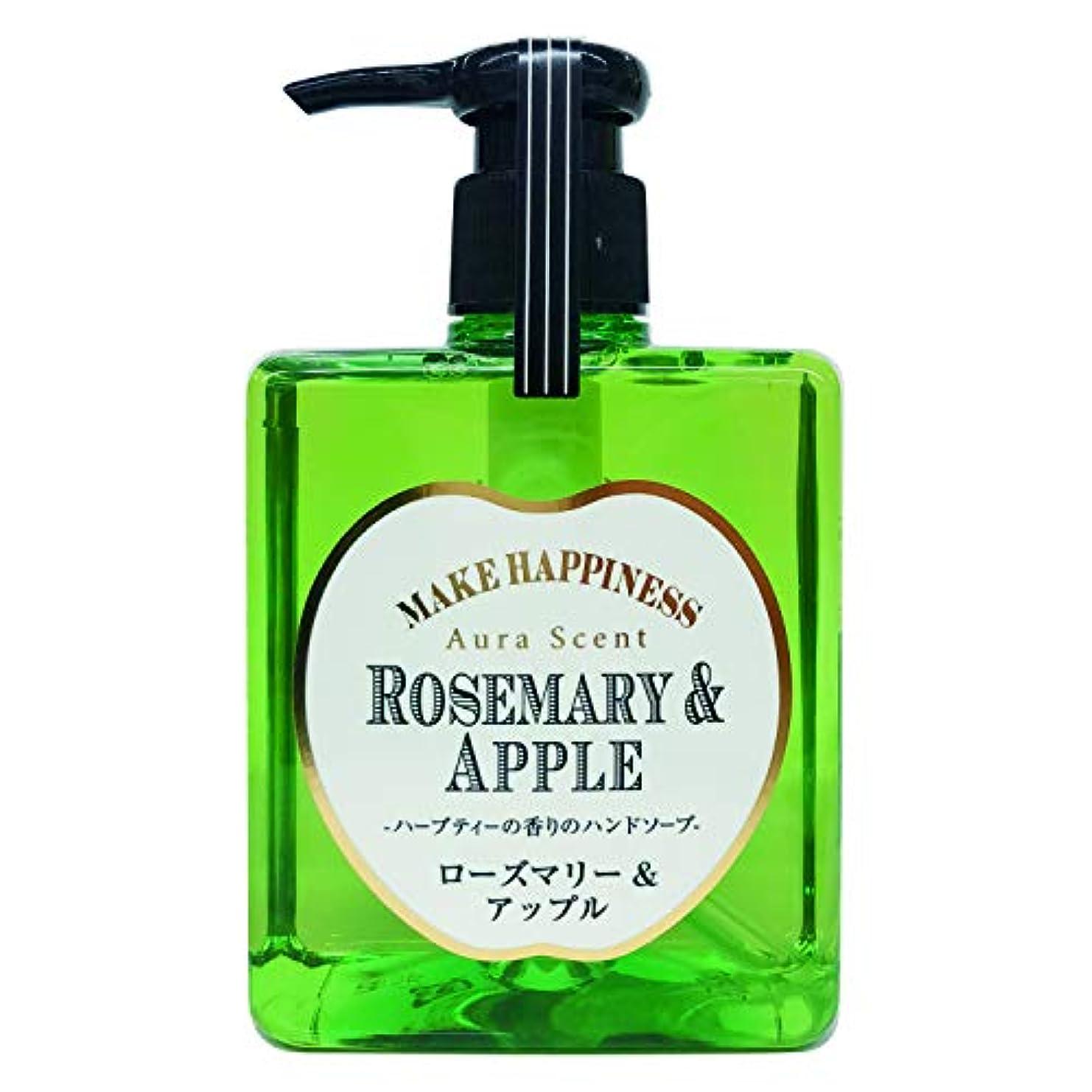 提出する前進しがみつくペリカン石鹸 オーラセント ハンドソープ ローズマリー&アップル 300ml