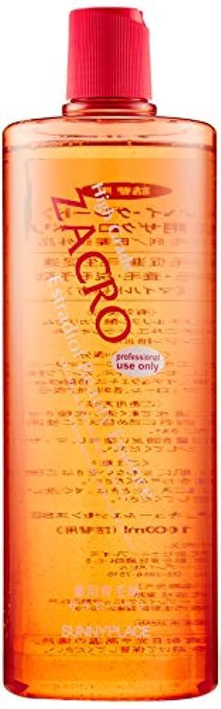 ソーダ水増幅する法的サニープレイス 薬用ザクローペリ 1000ml