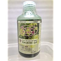 プリザーブドフラワー液 らくらくプリザ液(1液タイプ)250cc 色:グリーン