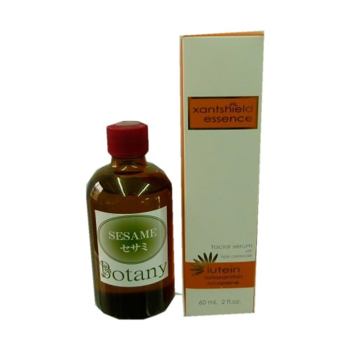 長方形マイナー無法者サンシールドエッセンス美容液+Botanyセサミオイル