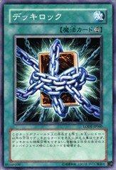 遊戯王OCG デッキロック ノーマル LODT-JP060