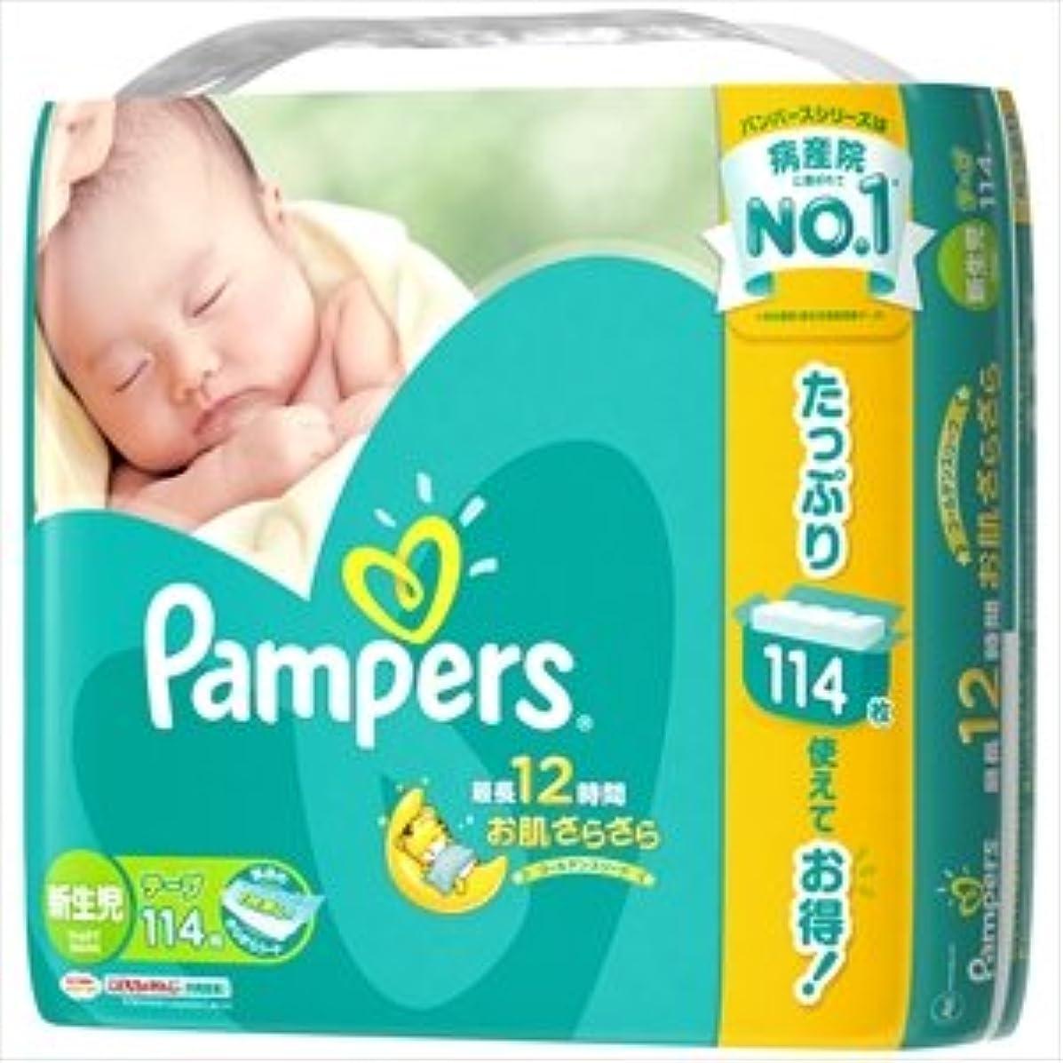 パンパース さらさらケア(テープ) ウルトラジャンボ 新生児用 × 5個セット