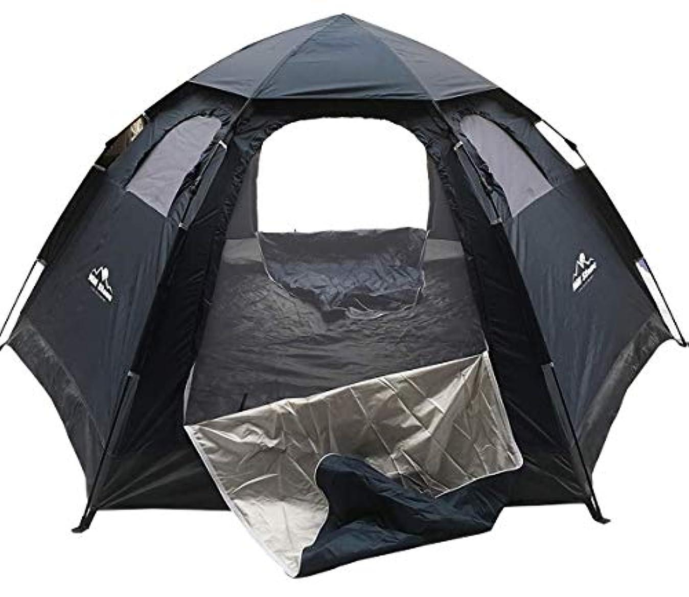 家庭ノーブル代表してMIRROR SHOP ワンタッチテントドームテント ドーム型 防水 軽量?コンパクト設計 バッグ付き UVカット 通気性抜群 蚊帳付き 収納袋付き