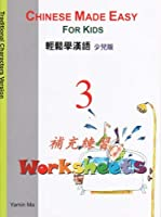 Chinese Made Easy for Kids Vol. 3 Worksheets - Traditional (English and Chinese Edition) [並行輸入品]