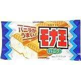 ロッテ モナ王 バニラ 160ml×20袋 【冷凍】(1ケース)