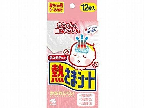 小林製薬 熱さまシート 赤ちゃん用(0~2才向け) 12枚入×2 903
