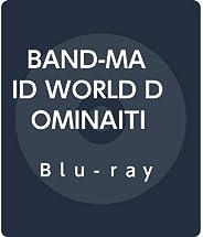 BAND-MAID WORLD DOMINAITION TOUR 【進化】at LINE CUBE SHIBUYA(渋谷公会堂)Blu-ray