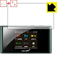 キズ自己修復保護フィルム Pocket WiFi 303ZT/305ZT 日本製