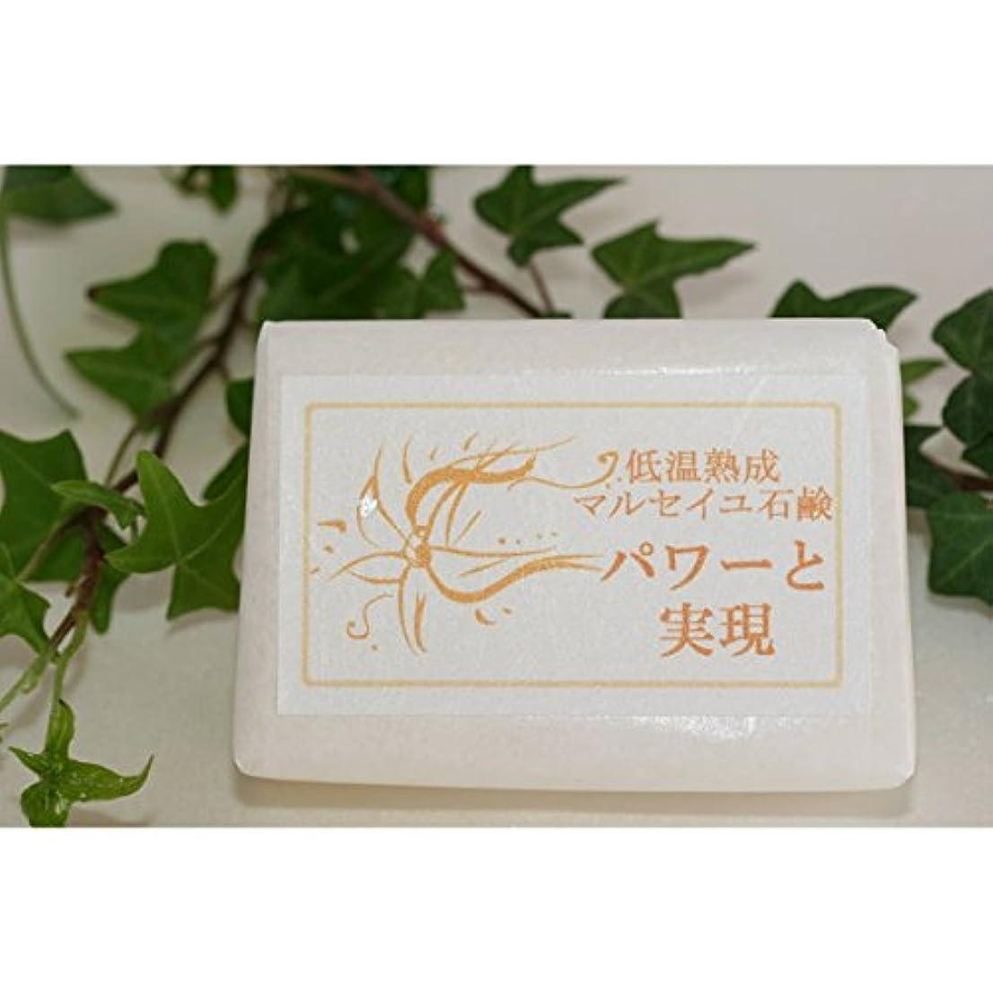 品種単にクレアマウントフジ フラワーエッセンス 低温熟成 マルセイユ石鹸 パワーと実現 (MTFUJI FLOWER ESSENCES)
