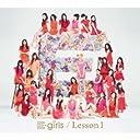 Lesson 1 (ALBUM DVD) (初回生産限定)