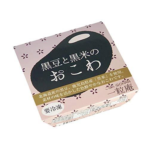 一粒庵 黒豆と黒米のおこわ 125g×30個×3ケース 佐賀県産 もち米 ひよくもち