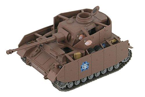 ぺあどっと ガールズ& パンツァー IV号戦車D型改 H型仕様 エンディングVer. ノンスケール 全長約106mm プラモデル PD48