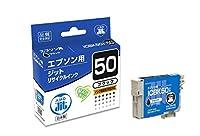 ジット 日本製 エプソン(EPSON)対応 リサイクル インクカートリッジ ICBK50 ブラック対応 JIT-E50BZ