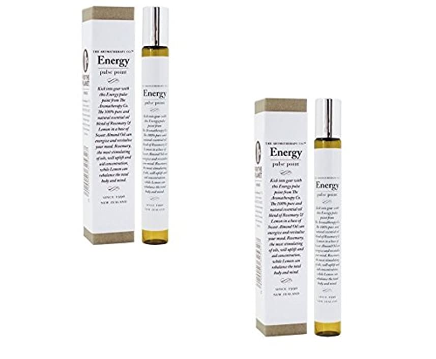 補助金喉が渇いたストレージパルスポイント エナジー セラピーレンジ 携帯できるアロマセラピー Therapy Range Pulse Point Energy 2本セット