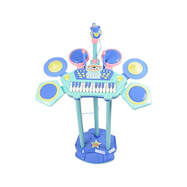 HXGL-ドラム 子供用ドラム電子ピアノ初心者入門男の子と女の子3-6歳の音楽的なおもちゃ (色 : 青)