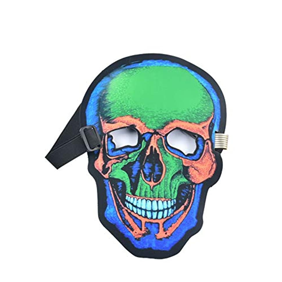 大きさシネマ能力Esolom ハロウィンドレスアップ どくろ頭 音声制御マスク 音作動LED照明マスク ウサギのデザイン ハロウィンマスク DJミュージックマスク
