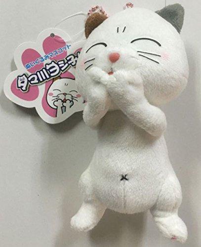 タマ川ヨシ子(猫) ぬいぐるみマスコット キューン DHC キャラクター タグ付き