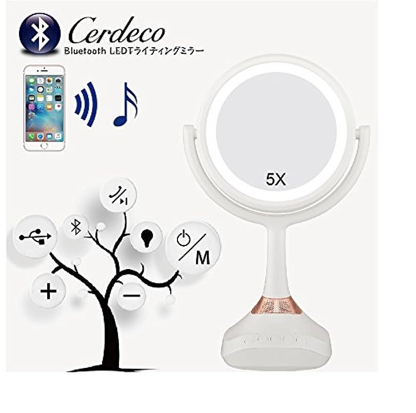怠感異なる偶然の(セーディコ)Cerdeco Bluetoothスピーカー LEDライティングミラー 5倍拡大率 ハンズフリー通話可能 USB給電 真実の両面鏡DX 鏡面φ153mm D638M (ホワイト?Bluetooth卓上鏡)