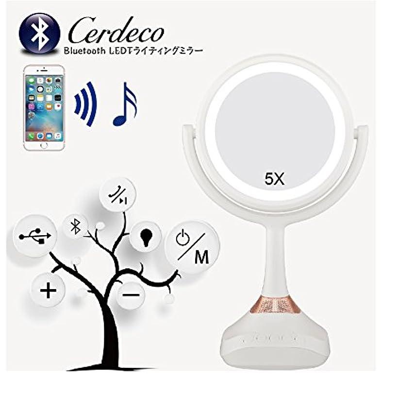キリマンジャロ残酷心理的に(セーディコ)Cerdeco Bluetoothスピーカー LEDライティングミラー 5倍拡大率 ハンズフリー通話可能 USB給電 真実の両面鏡DX 鏡面φ153mm D638M (ホワイト?Bluetooth卓上鏡)