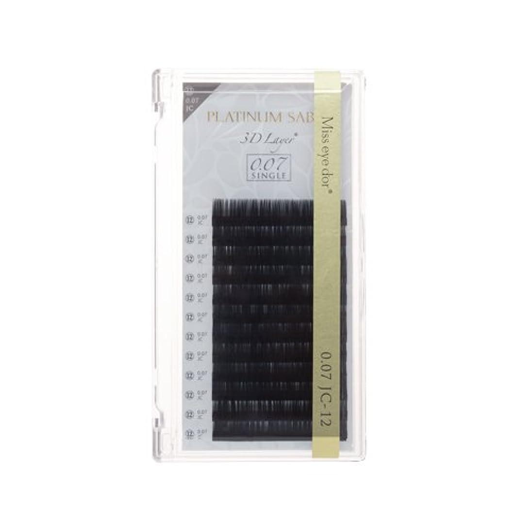 コンプライアンス暴動割合プラチナセーブル 0.07mm Cカール 8mm