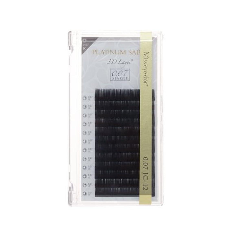 にぎやか編集者のみプラチナセーブル 0.07mm Cカール 10mm