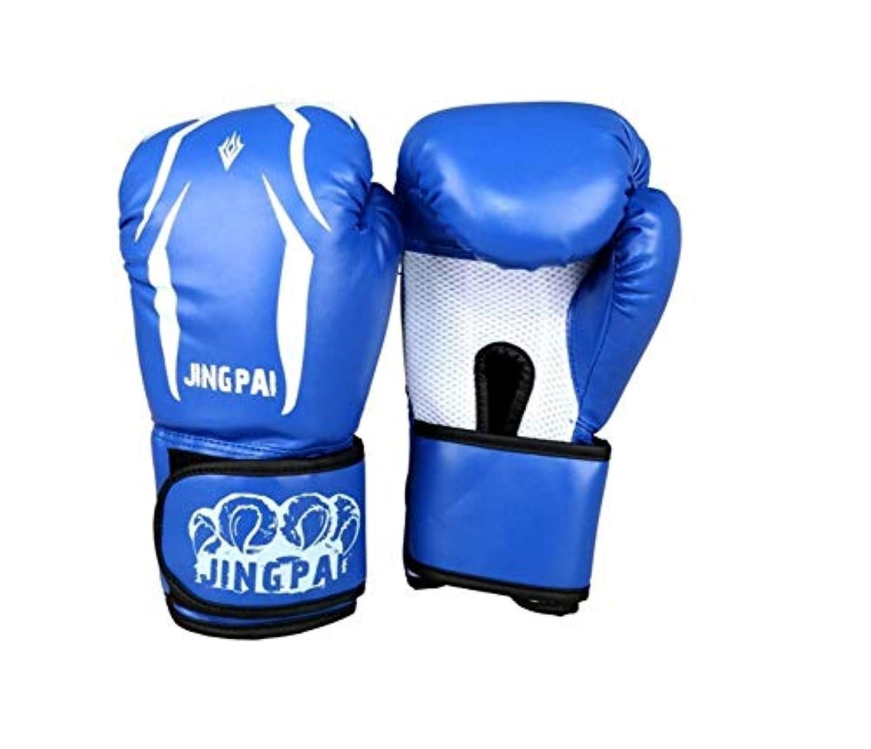 その結果まとめる見てMINHUISHANGMAO ボクシンググローブ三田ファイティンググローブ大人男性と女性スポーツボクシングトレーニングファイト土嚢手袋を設定し (Color : Blue)