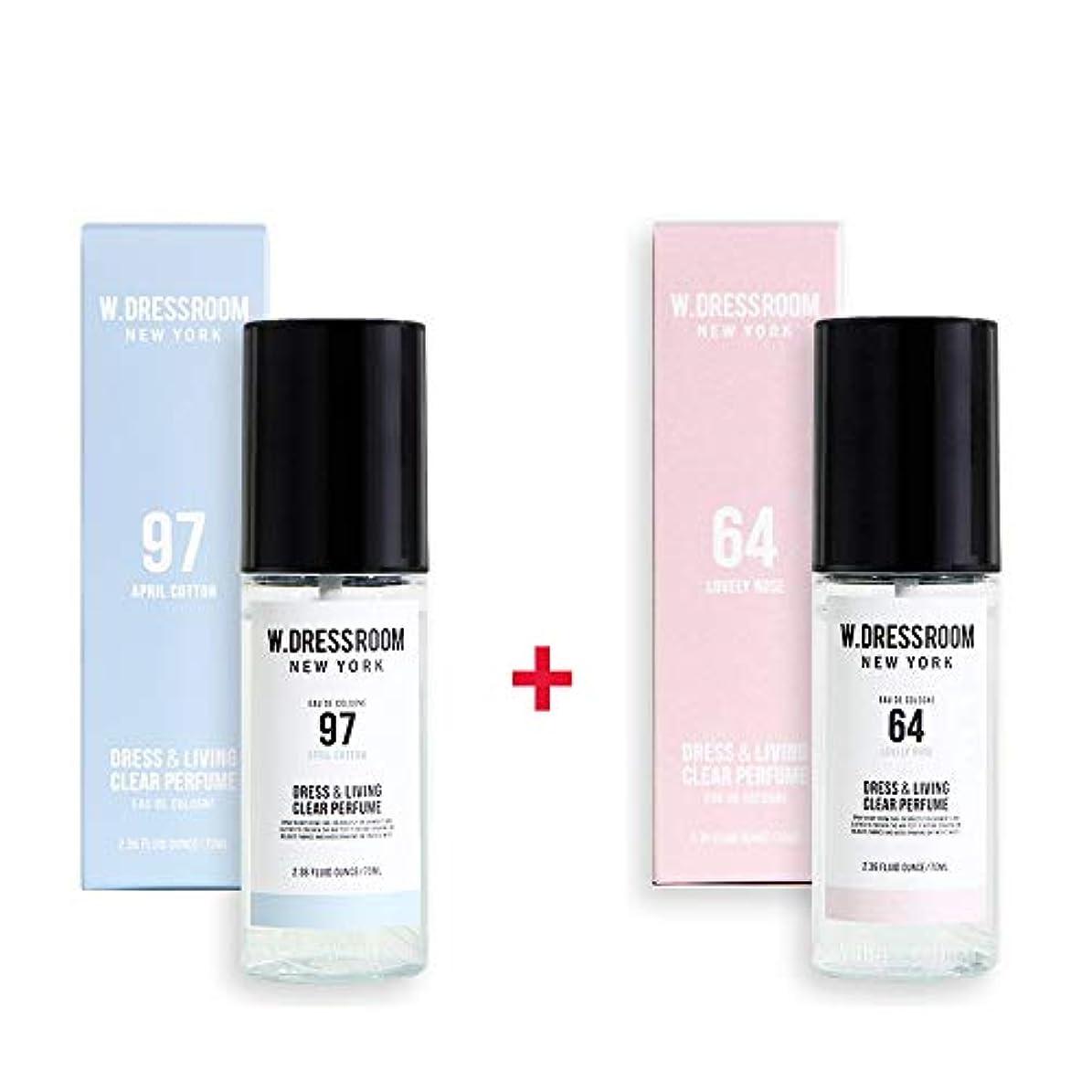 ポイント残る嫌がるW.DRESSROOM Dress & Living Clear Perfume 70ml (No 97 April Cotton)+(No 64 Lovely Rose)