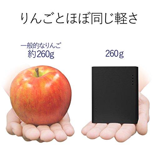 エレコム モバイルバッテリー 大容量 11200mAh 【iPhone&iPad&Android対応】USB×2ポート 4.4A出力 ブラック DE-M01L11244BKA
