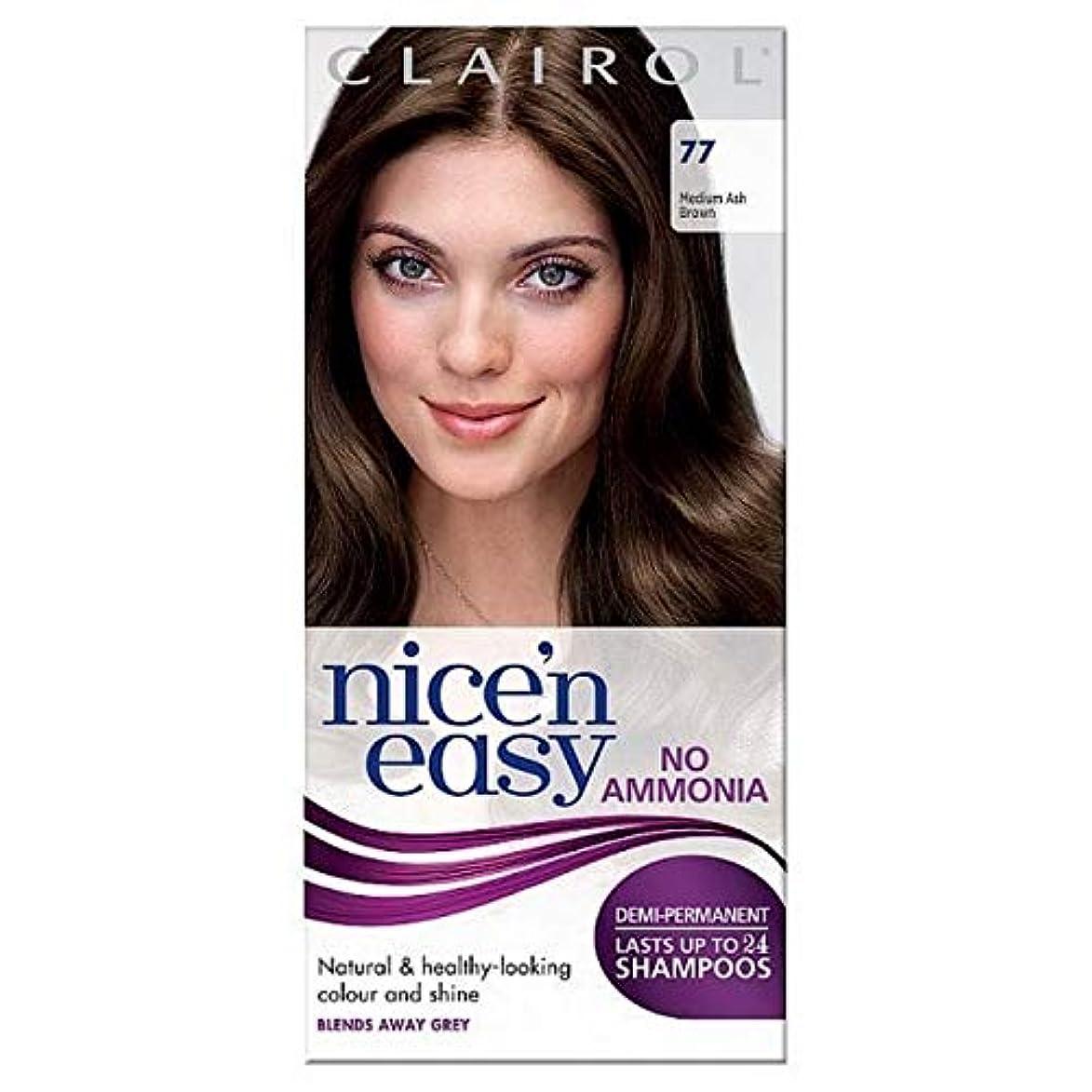 うつショート幾何学[Nice'n Easy] Nice'N簡単に無アンモニア染毛剤中アッシュブラウン77 - Nice'n Easy No Ammonia Hair Dye Medium Ash Brown 77 [並行輸入品]