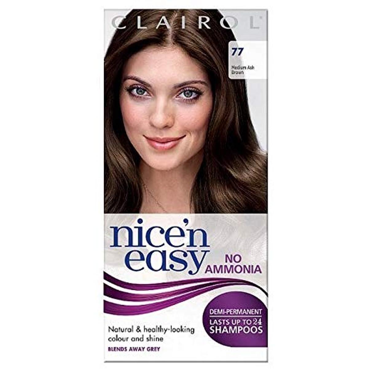 理想的適応文明化する[Nice'n Easy] Nice'N簡単に無アンモニア染毛剤中アッシュブラウン77 - Nice'n Easy No Ammonia Hair Dye Medium Ash Brown 77 [並行輸入品]