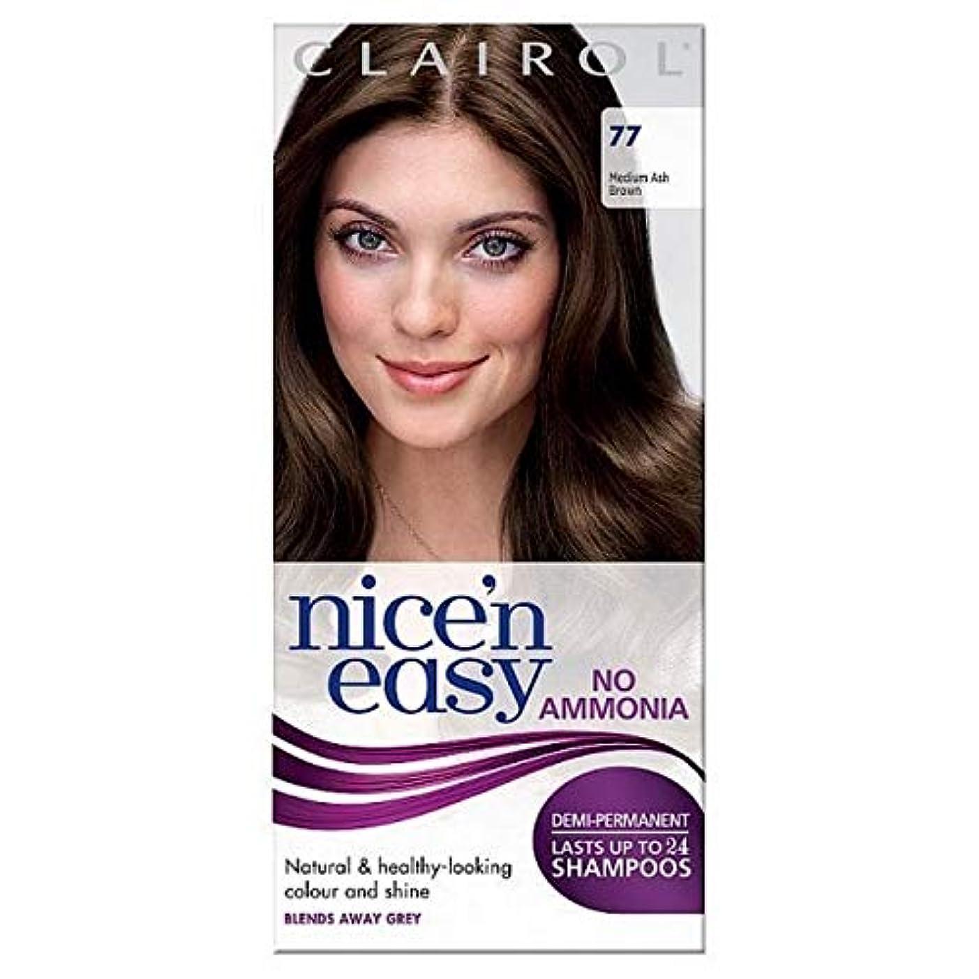 組み立てるお父さん今後[Nice'n Easy] Nice'N簡単に無アンモニア染毛剤中アッシュブラウン77 - Nice'n Easy No Ammonia Hair Dye Medium Ash Brown 77 [並行輸入品]