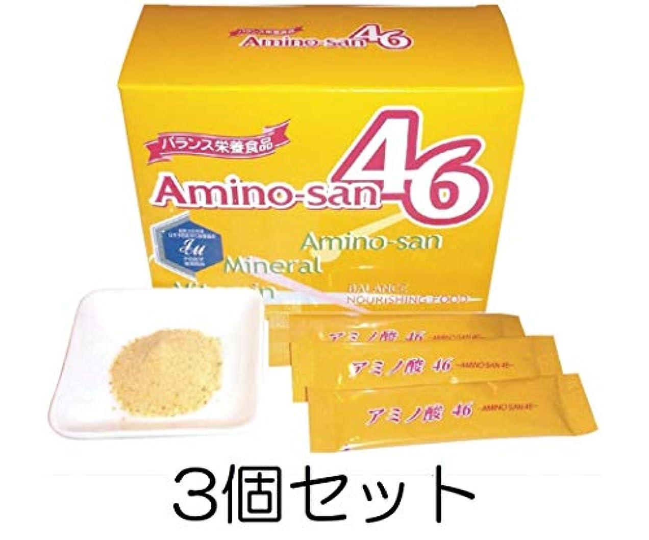 まともな制裁ブランクベル?クール研究所 アミノ酸46 3g×60本入り(1ヶ月分)×3箱セット ポーレン(蜂蜜花粉)含有サプリメント 栄養補助食品