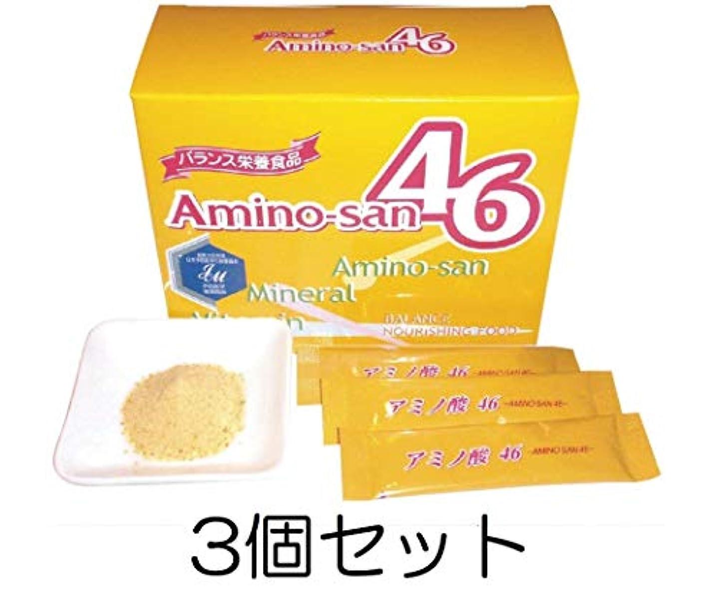 書き出す侵入平和なベル?クール研究所 アミノ酸46 3g×60本入り(1ヶ月分)×3箱セット ポーレン(蜂蜜花粉)含有サプリメント 栄養補助食品