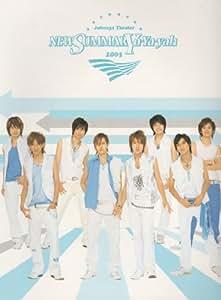 """パンフレット ★ NEWS 2005 「Johnnys Theater """"SUMMARY 2005""""」 (内博貴・在)"""