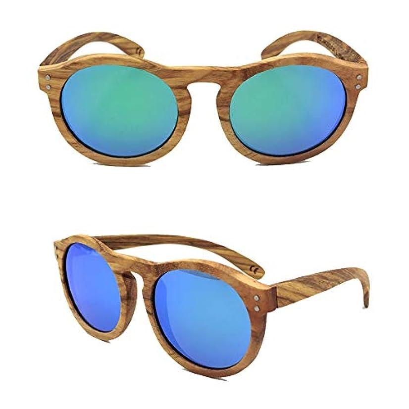 減少代替ガロンサングラス 女性のファッションラウンド木製サングラス、偏光レンズサングラス, ファッションサングラス (色 : オレンジ)