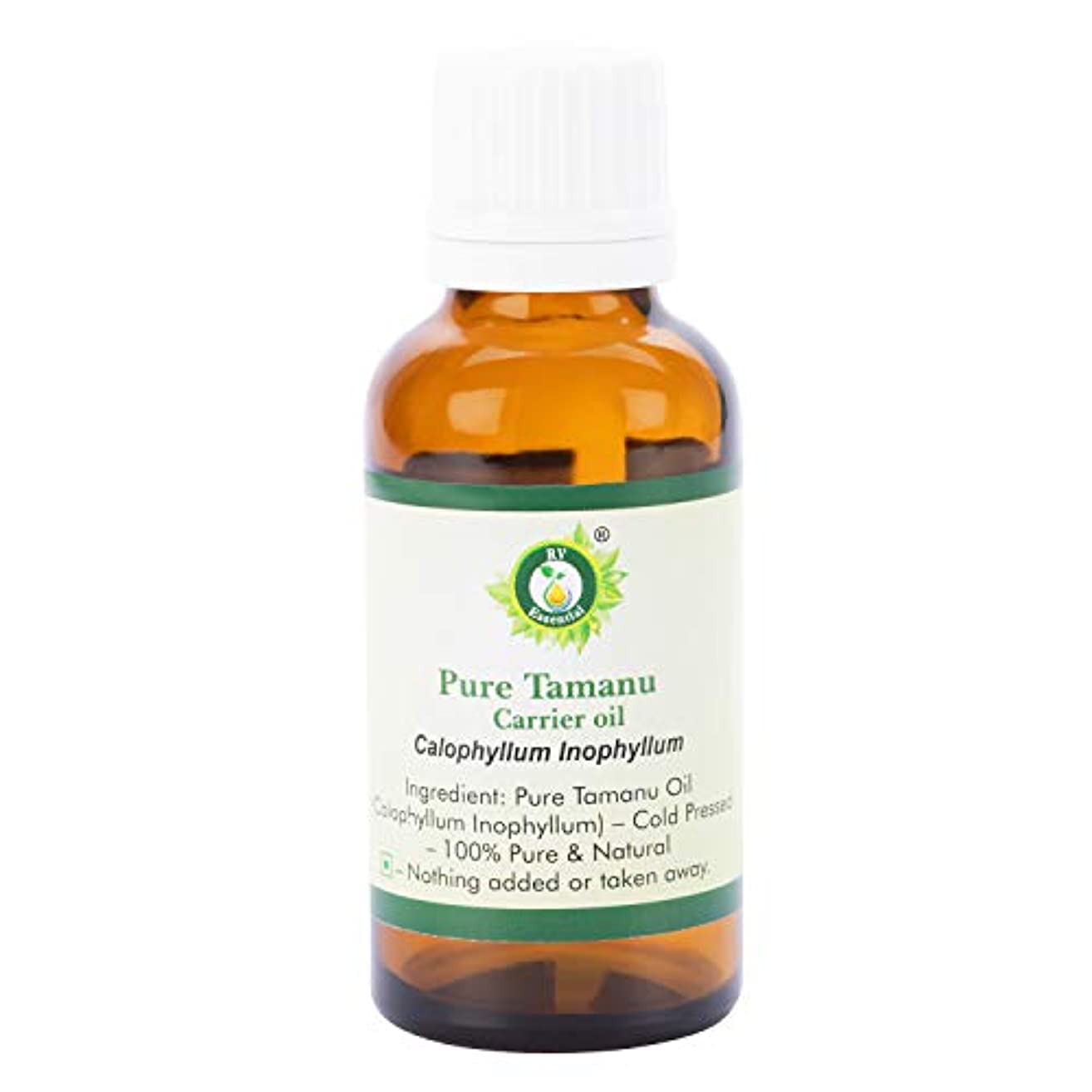 狭いロデオ介入するピュアTamanuキャリアオイル30ml (1.01oz)- Calophyllum Inophyllum (100%ピュア&ナチュラルコールドPressed) Pure Tamanu Carrier Oil