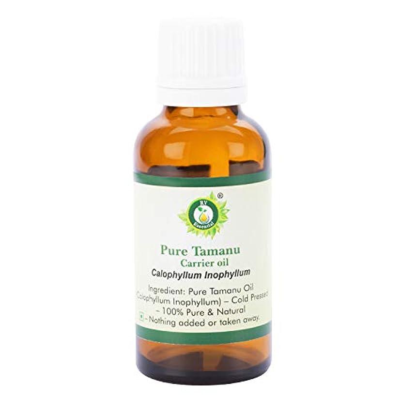 ほのかルーキーほのかピュアTamanuキャリアオイル300ml (10oz)- Calophyllum Inophyllum (100%ピュア&ナチュラルコールドPressed) Pure Tamanu Carrier Oil