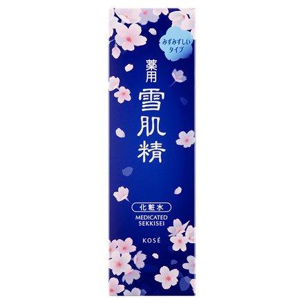 コーセー 雪肌精 化粧水 500ml【限定】