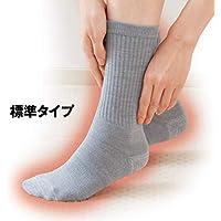 通販生活の発熱ソックス(3足組) 足の湿気(汗)をどんどん熱に変えてしまう発熱繊維で人気。通販生活の冬用靴下の中ではダントツの売上を誇ります。