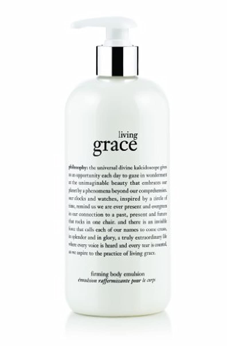 所有者みなさん経済Philosophy (フィロソフィー) Living Grace Firming Body Emulsion 480ml