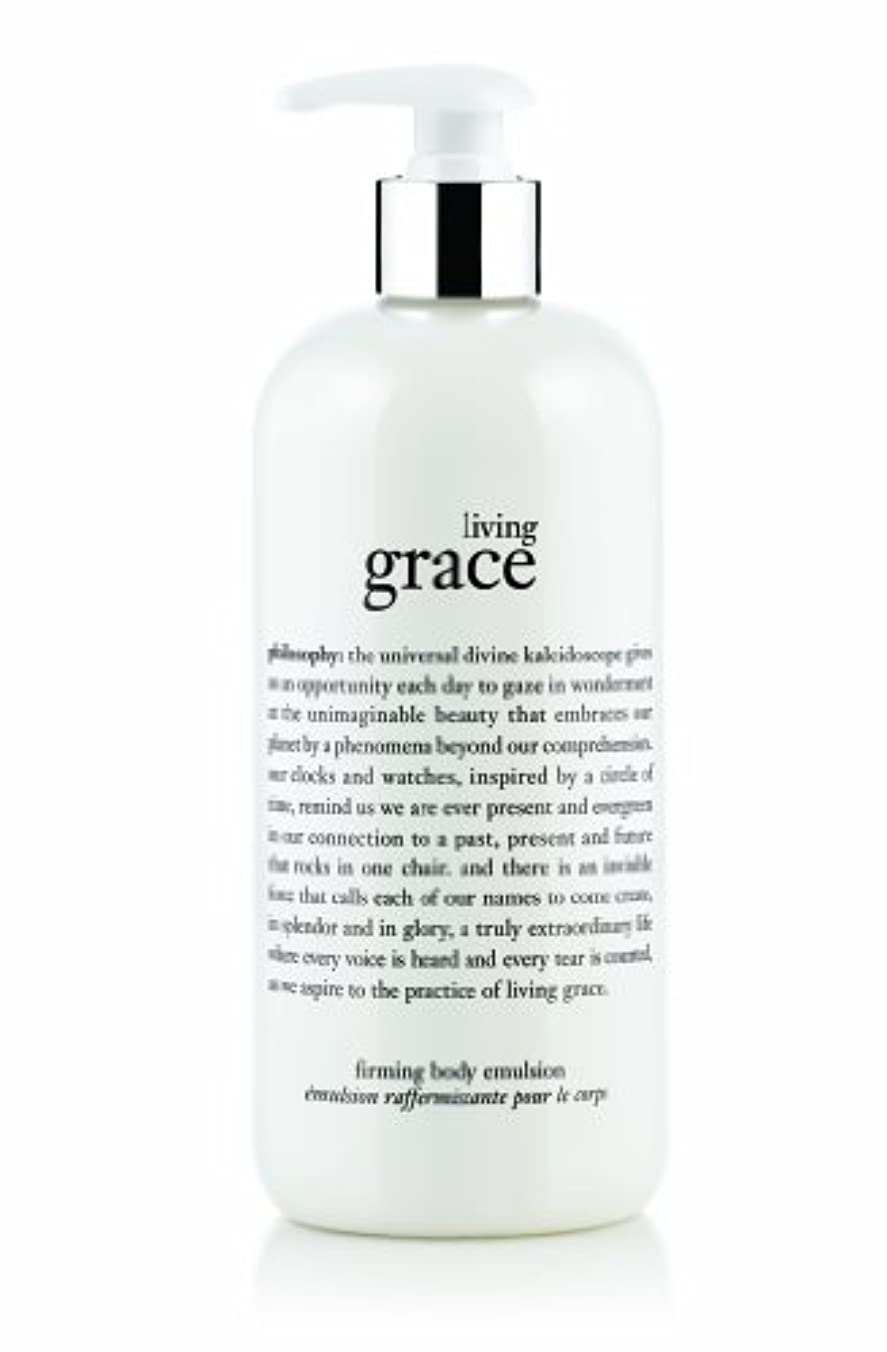 鳥ピカリングレンドPhilosophy (フィロソフィー) Living Grace Firming Body Emulsion 480ml