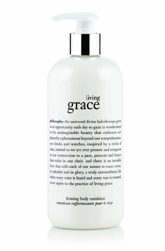 ビルマネクタイアンカーPhilosophy (フィロソフィー) Living Grace Firming Body Emulsion 480ml