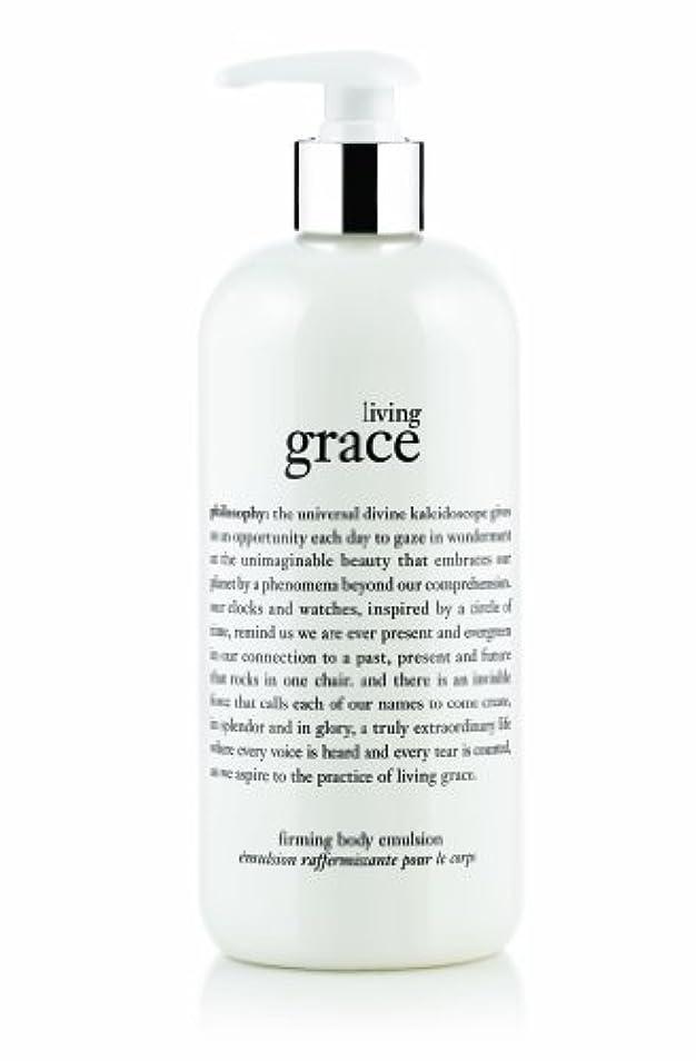 説教する効率的に養うPhilosophy (フィロソフィー) Living Grace Firming Body Emulsion 480ml